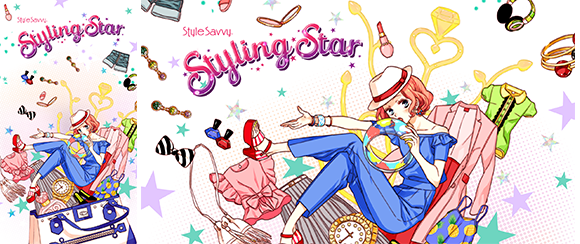 New style boutique 3: styling star.