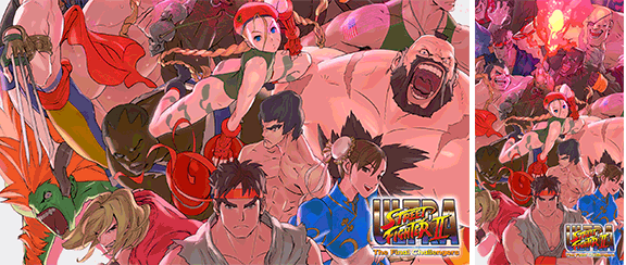 Wallpaper - Ultra Street Fighter II: The Final Challengers | Rewards