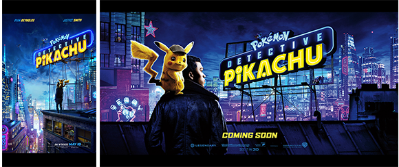 detective pikachu pokemon wallpaper