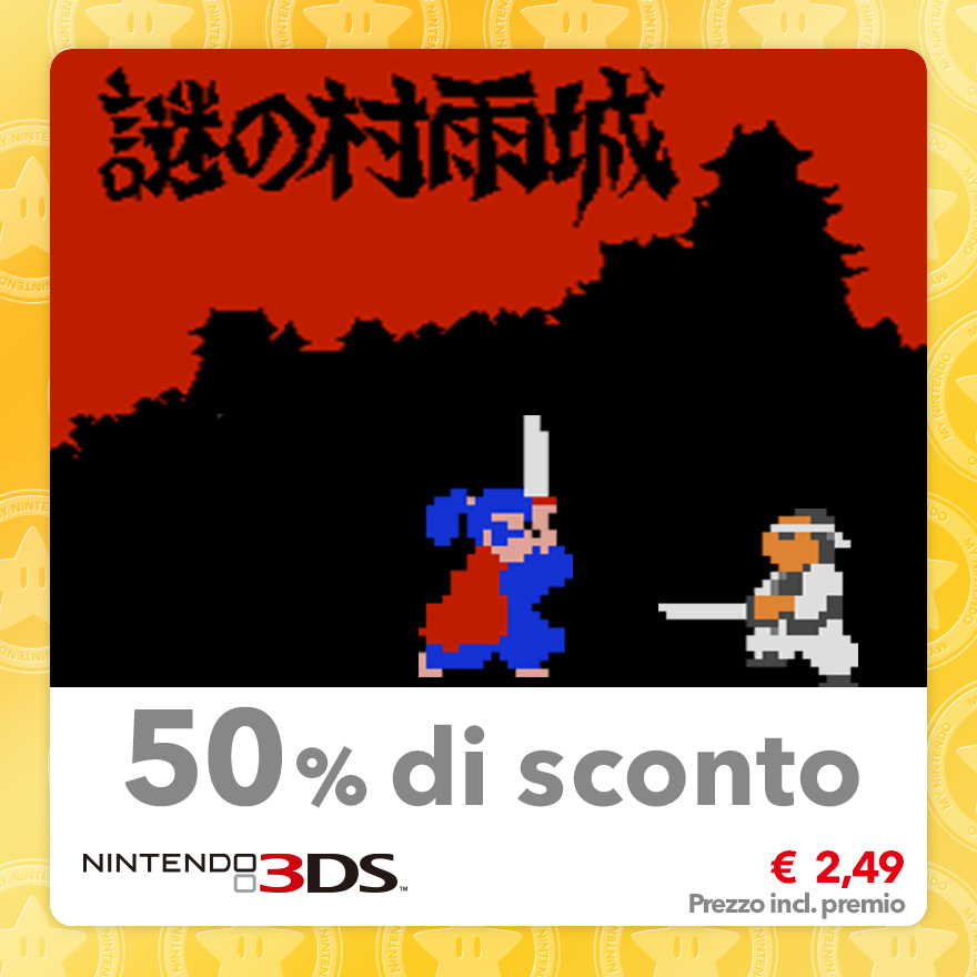 Sconto del 50% su The Mysterious Murasame Castle (Virtual Console NES)